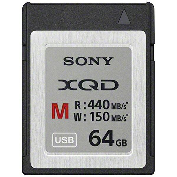 【送料無料】 ソニー 64GB XQDメモリーカード(Mシリーズ) QD-M64A[QDM64A]