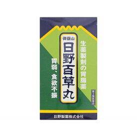 【第3類医薬品】 御嶽山日野百草丸(4180粒)〔胃腸薬〕日野製薬