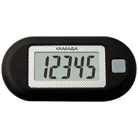 山佐時計計器 YAMASA 歩数計 ポケット万歩 ブラック EX-150-B [バッグ/ポケットインタイプ][EX150B]