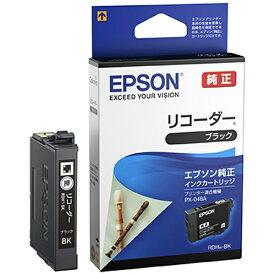エプソン EPSON RDH-BK 純正プリンターインク ブラック[RDHBK]