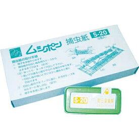 朝日産業 ASAHI Industry ムシポンカートリッジ5個入り 緑 S20