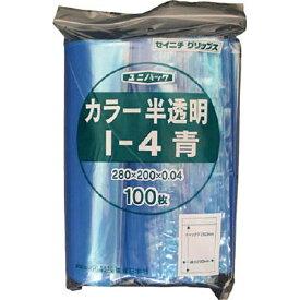 生産日本社 SEISANNIPPONSHA 「ユニパック」 I-4 青 280×200×0.04 100枚入 I4CB