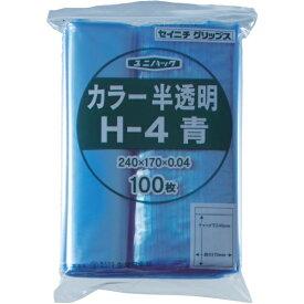 生産日本社 SEISANNIPPONSHA 「ユニパック」 H-4 青 240×170×0.04 100枚入 H4CB