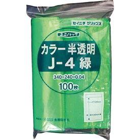 生産日本社 SEISANNIPPONSHA 「ユニパック」 J-4 緑 340×240×0.04 100枚入 J4CG