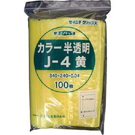 生産日本社 SEISANNIPPONSHA 「ユニパック」 J-4 黄 340×240×0.04 100枚入 J4CY