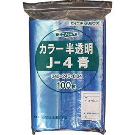 生産日本社 SEISANNIPPONSHA 「ユニパック」 J-4 青 340×240×0.04 100枚入 J4CB