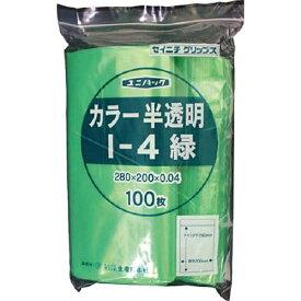 生産日本社 SEISANNIPPONSHA 「ユニパック」 I-4 緑 280×200×0.04 100枚入 I4CG