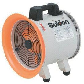 スイデン Suiden 送風機(軸流ファンブロワ)ハネ300mm 三相200V SJF300RS3
