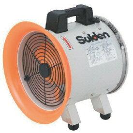 スイデン Suiden 送風機(軸流ファンブロワ) ハネ300mm 単相200V SJF300RS2