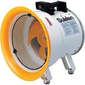 スイデン Suiden 送風機(軸流ファン)ハネ300mm単相100V低騒音省エネ SJF300L1