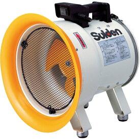 スイデン Suiden 送風機(軸流ファン)ハネ250mm単相100V低騒音省エネ SJF250L1