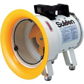 スイデン Suiden 送風機(軸流ファン)ハネ200mm単相100V低騒音省エネ SJF200L1