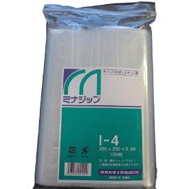 酒井化学工業 SAKAI CHEMICAL チャック付ポリエチレン袋 「ミナジップ」 MZI4 (1袋100枚)