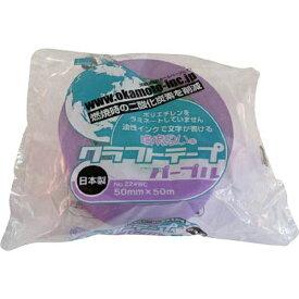 オカモト okamoto クラフトテープ環境思いカラー紫 224WC5050V