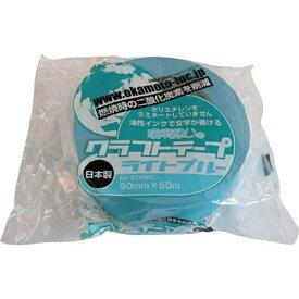 オカモト okamoto クラフトテープ環境思いカラーライトブルー 224WC5050L