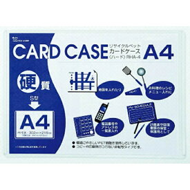 小野由 ONOYOSHI リサイクルカードケース OHA4