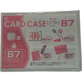 小野由 ONOYOSHI 軟質カードケース(B7) OCSB7