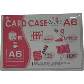 小野由 ONOYOSHI 軟質カードケース(A6) OCSA6