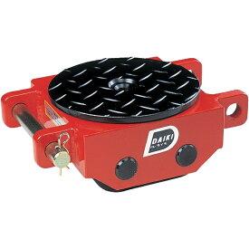 ダイキ Daiki スピ-ドロ-ラー低床型ウレタン車輪2ton DUW2S《※画像はイメージです。実際の商品とは異なります》
