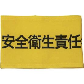 敬相 K-AI 伸縮自在腕章 安全衛生責任者 M Z0100B05M