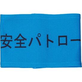 敬相 K-AI 伸縮自在腕章 安全パトロール M Z0100B01M《※画像はイメージです。実際の商品とは異なります》