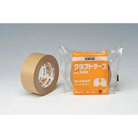 積水化学工業 SEKISUI クラフトテープ NO.500 1個包装 50×50 K51X13