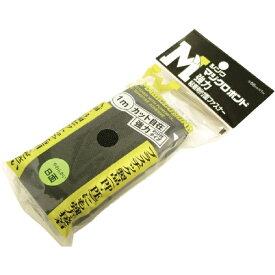 伸和 Shinwa マジクロボンド メス 強粘着付 50mm×1m 黒 2W3LUC501BK