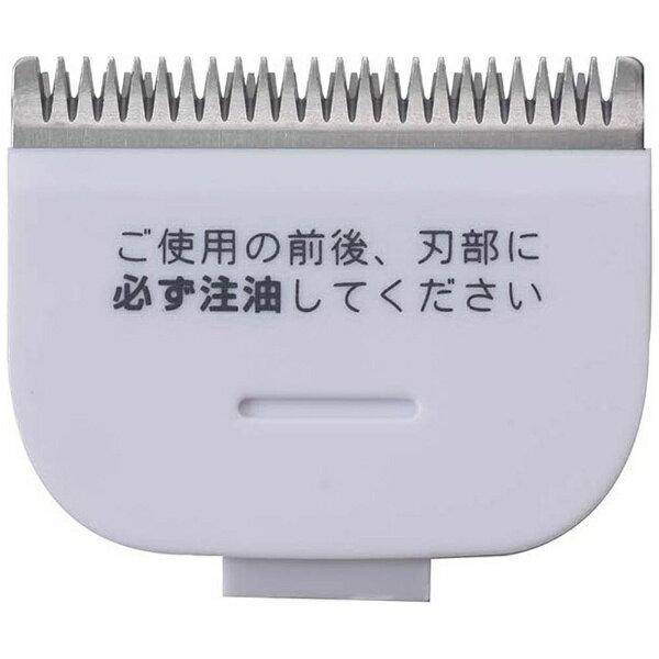 IZUMI(泉精器) ヘアカッター用替刃 CS-31[CS31]