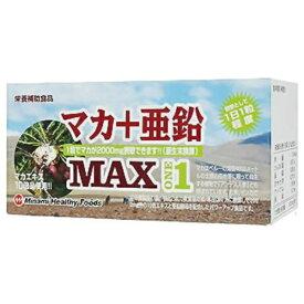 ミナミヘルシーフーズ minami マカ+亜鉛 MAX1(1粒×30袋)【wtcool】