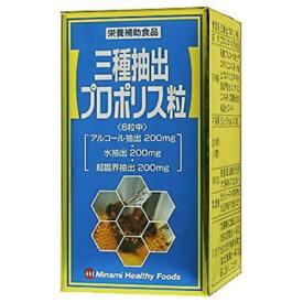 ミナミヘルシーフーズ minami 三種抽出プロポリス粒 240粒【wtcool】