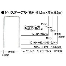 マックス MAX ステンレスステープル 肩幅10mm 長さ22mm 5000本入り 1022JS