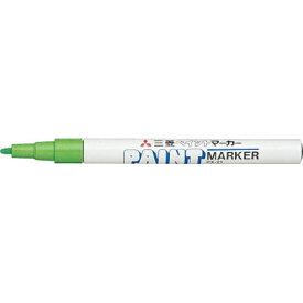 三菱鉛筆 MITSUBISHI PENCIL ペイントマーカー油性細字 黄緑 PX21.5