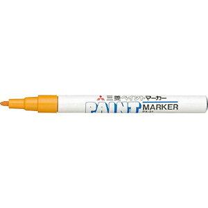 三菱鉛筆 MITSUBISHI PENCIL ペイントマーカー油性細字 橙 PX21.4