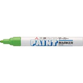 三菱鉛筆 MITSUBISHI PENCIL ペイントマーカー油性中字 黄緑 PX20.5