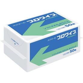 大王製紙 Daio Paper プロワイプソフトタオルホワイトポリパック50枚 703145