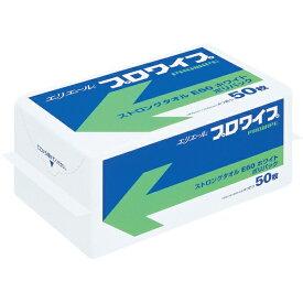 大王製紙 Daio Paper プロワイプ ストロングタオル E60 ポリパック 50枚 18パック 623166