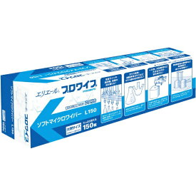 大王製紙 Daio Paper エリエールプロワイプ ソフトマイクロワイパーL150 703242