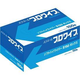 大王製紙 Daio Paper エリエールプロワイプソフトハイワイパーS150BOX36個入 703129