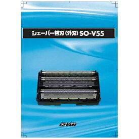 泉精器 Izumi products シェーバー替刃(外刃) SO-V55[SOV55]