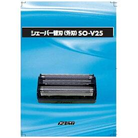 泉精器 Izumi products シェーバー替刃(外刃) SO-V25[SOV25]