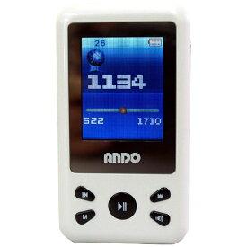 ANDO アンドーインターナショナル 携帯ラジオ ホワイト RP12-192DV [AM/FM][RP12192DV]
