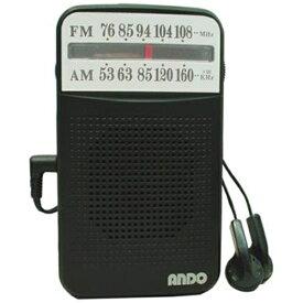 ANDO アンドーインターナショナル R14-488 携帯ラジオ 黒 [AM/FM /ワイドFM対応][R14488]