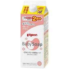 ピジョン pigeon ピジョン ベビー全身泡ソープ ベビーフラワーの香り 詰めかえ用 2回分 800ml〔ベビーソープ〕【rb_pcp】