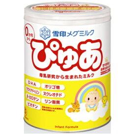 BSスノー 雪印ぴゅあ 820g〔ミルク〕【wtbaby】