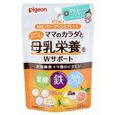 ピジョン 【ピジョン】 母乳パワープラス タブレット 60粒入