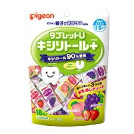 ピジョン pigeon ピジョン タブレットU キシリトールプラス おためしアソート 18粒入 1才6ヵ月頃から〔離乳食・ベビーフード 〕