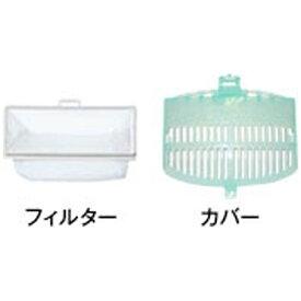 日立 HITACHI 全自動洗濯機用下部糸くずフィルター(2個入り) NET-KD8BX[NETKD8BX]