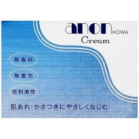 anon KOWA(アノンコーワ) クリーム(80g)【医薬部外品】〔ボディクリーム〕KOWA 興和