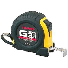 TJMデザイン タジマ Gロック−16 3.5m/メートル目盛/ブリスター GL16-35BL