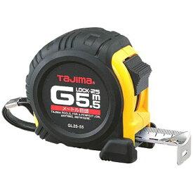 TJMデザイン タジマ Gロック−25 5.5m/メートル目盛/ブリスター GL25-55BL